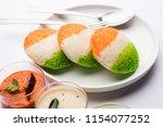tiranga idly or idli made using ... | Shutterstock . vector #1154077252