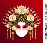 Woman In Chinese Opera.