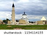 photo of ancient minarets and... | Shutterstock . vector #1154114155