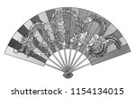 chinese fan with decorative... | Shutterstock .eps vector #1154134015