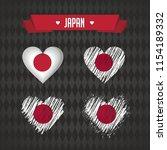 japan heart with flag inside.... | Shutterstock .eps vector #1154189332