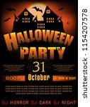 halloween background template... | Shutterstock .eps vector #1154207578