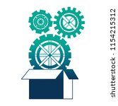 set gears machine with box... | Shutterstock .eps vector #1154215312