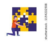 young man and team work with... | Shutterstock .eps vector #1154232508