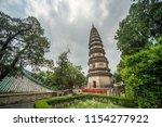 pizhi pagoda is main building... | Shutterstock . vector #1154277922