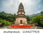 pizhi pagoda is main building... | Shutterstock . vector #1154277925