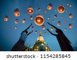 people release floating... | Shutterstock . vector #1154285845