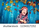 two years old boy dreaming in... | Shutterstock . vector #1154317252