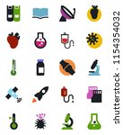 color and black flat icon set   ... | Shutterstock .eps vector #1154354032