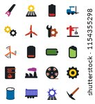 color and black flat icon set   ... | Shutterstock .eps vector #1154355298