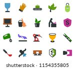 colored vector icon set   leaf... | Shutterstock .eps vector #1154355805