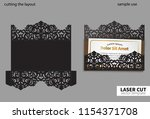 vector laser cutting. | Shutterstock .eps vector #1154371708
