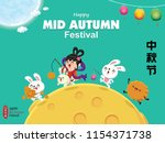 Stock vector vintage mid autumn festival poster design with the chinese goddess of moon rabbit character 1154371738