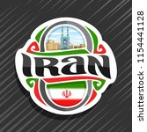 vector logo for iran country ... | Shutterstock .eps vector #1154441128