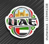 vector logo for uae country ... | Shutterstock .eps vector #1154441338