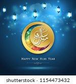 happy new hijri year. islamic...   Shutterstock .eps vector #1154473432