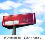 billboard advertisement poster... | Shutterstock .eps vector #1154473552