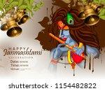 innovative greeting card ... | Shutterstock .eps vector #1154482822