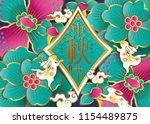 mid autumn festival. chinese... | Shutterstock .eps vector #1154489875