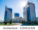 almaty   kazakhstan   may 2017  ... | Shutterstock . vector #1154511328