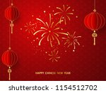 happy chinese new year 2019... | Shutterstock .eps vector #1154512702