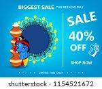 happy janmashtami. indian... | Shutterstock .eps vector #1154521672