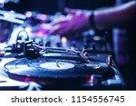 kiev 4 july 2018  professional... | Shutterstock . vector #1154556745
