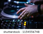 kiev 4 july 2018  hip hop dj... | Shutterstock . vector #1154556748