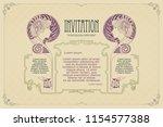 template advertisements  flyer  ... | Shutterstock .eps vector #1154577388