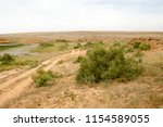 travel to natural places.... | Shutterstock . vector #1154589055