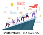 business leader concept. flat... | Shutterstock .eps vector #1154627722