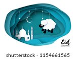 eid al adha greeting card... | Shutterstock .eps vector #1154661565