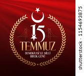 vector illustration. turkish... | Shutterstock .eps vector #1154693875