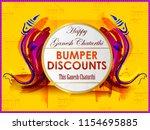 lord ganpati in vector for... | Shutterstock .eps vector #1154695885