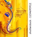 lord ganpati in vector for... | Shutterstock .eps vector #1154695912