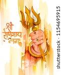 lord ganpati in vector for... | Shutterstock .eps vector #1154695915