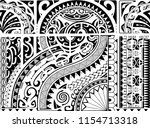 aztec style ornament for sleeve ... | Shutterstock .eps vector #1154713318