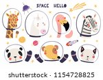 set of cute funny animal... | Shutterstock .eps vector #1154728825