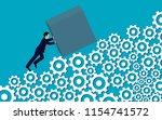 businessmen push forward the... | Shutterstock .eps vector #1154741572