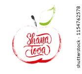 shana tova hand lettering with... | Shutterstock .eps vector #1154762578