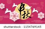 chinese mid autumn festival... | Shutterstock .eps vector #1154769145