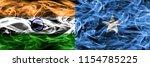 india vs somalia smoke flags... | Shutterstock . vector #1154785225