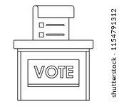 vote election box icon. outline ...