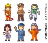 people different professions | Shutterstock .eps vector #1154794018