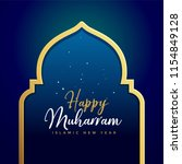 happy muharram islamic... | Shutterstock .eps vector #1154849128