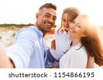 happy family spending good time ... | Shutterstock . vector #1154866195