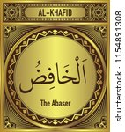 the abaser  99 beautiful names... | Shutterstock .eps vector #1154891308