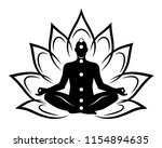 silhouette of a meditating man... | Shutterstock .eps vector #1154894635