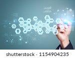 virtual screen interface....   Shutterstock . vector #1154904235