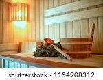 russian sauna broom   sauna... | Shutterstock . vector #1154908312